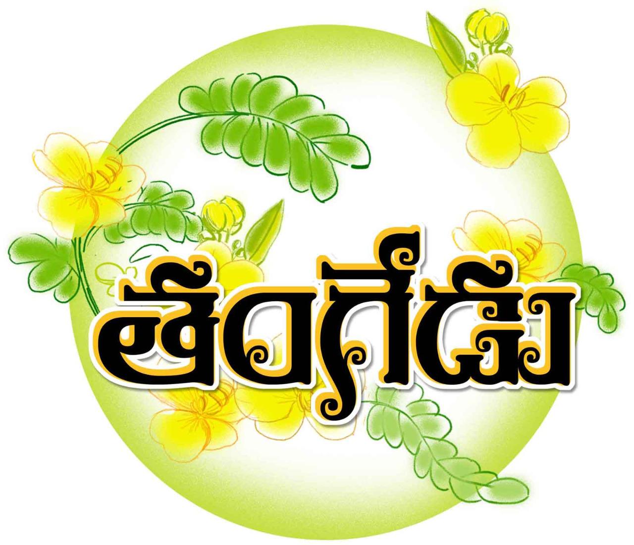 Thangedu-Logo